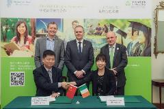 Memorandum of Understanding Signing Anhui Science and Technology University China March 2019