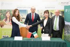Memorandum of Understanding Signing Central University of Finance and Economics (Beijing)
